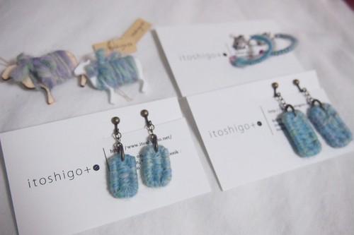 手紡ぎ糸のイヤリング