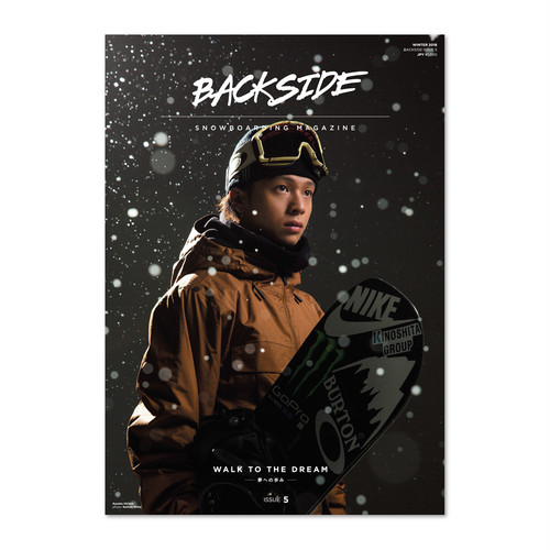 BACKSIDE MAGAZINE ISSUE 4~6セット ※3/22以降発送
