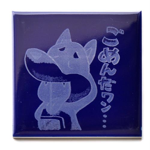 パソコン太郎コラボグッズ オリジナルタイル 100角(96×96mm)青