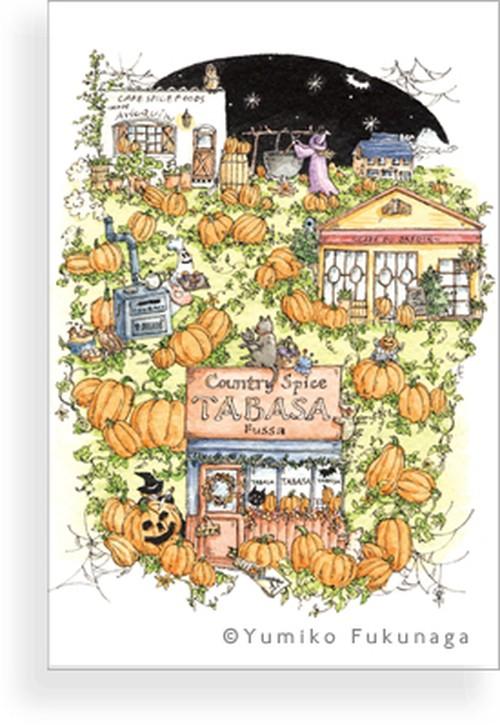 Post Card(Halloween village)