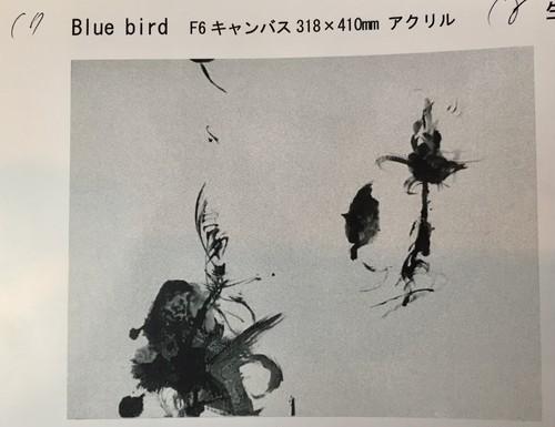 22中村美帆作品「Blue bird」カタログ17
