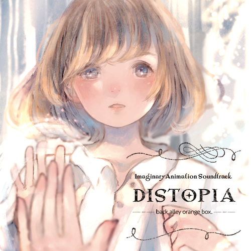 【音楽CD】DISTOPIA【back alley orange box.】