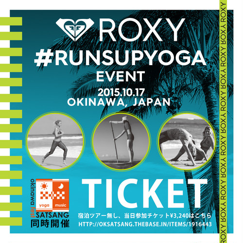 ROXY #RUNSUPYOGA EVENT  6:00am-11:00am