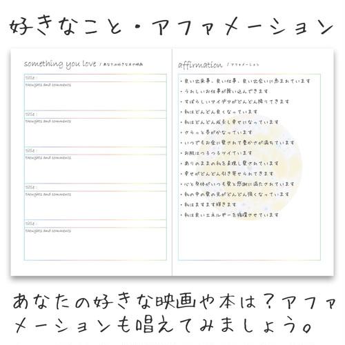 チャームノート【送料無料】の商品画像4