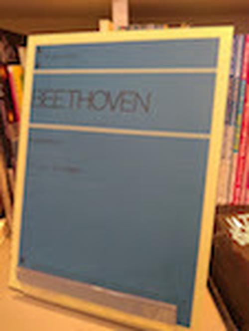 ベートーベン ピアノ変奏曲 1【楽譜アウトレットSALE!!】