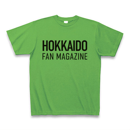 北海道ファンマガジンロゴTシャツ(ブライドグリーン地・黒字)
