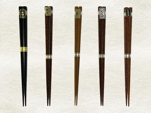 木製箸 「アウトレット価格! 鉄木箸 22.5cm」在庫限り ポストIN発送対応商品