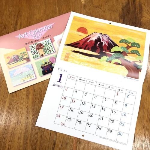 〔2021年〕オリジナルカレンダー(壁掛け)