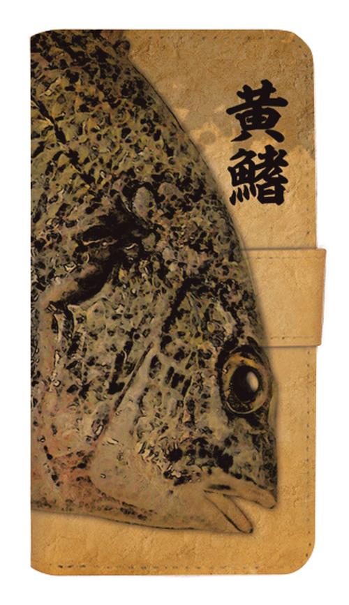 魚拓スマホケース【黄鰭(キビレ)・手帳型・背景:茶・送料無料】