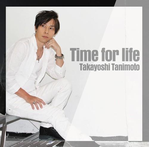 谷本貴義オリジナルアルバム Time for life