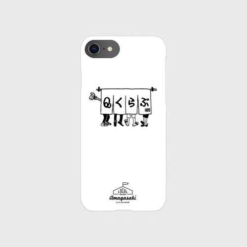 Qくらぶ iPhone case 6/6S/7/8