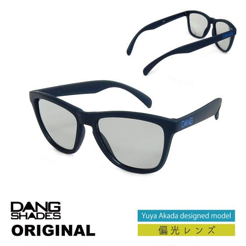 DANG SHADES (ダン・シェイディーズ) ORIGINAL //偏光レンズ Yuya Akadaデザインモデル vidg00414 サングラス ケース 付属 アウトドア ユニセックス メンズ レディース キャンプ ウィンター スポーツ スノボ スキー 紫外線 メガネ 眼鏡 グラス おしゃれ かっこいい カラー ライト 運転 ドライブ