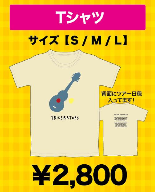 Tシャツ【ACOUSTIC LIVE TOUR 2016】