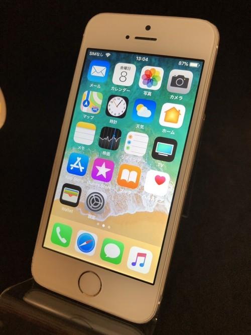 iPhone5s 16GB シルバー(SIMフリー)【0174】