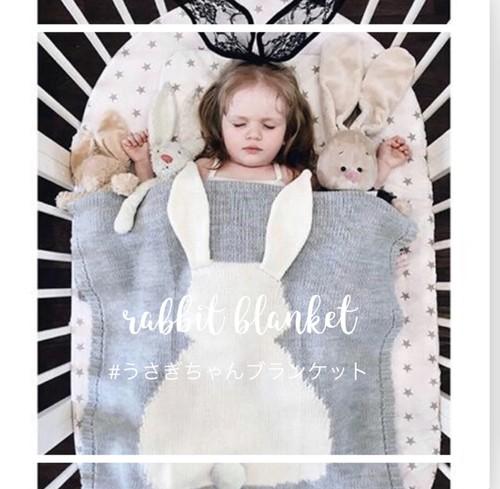 即納 うさぎちゃんブランケット 誕生日 飾りつけ 1歳 プレゼント 女の子 男の子 バースデーインテリア
