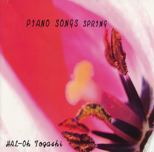 Piano Songs/SPRING