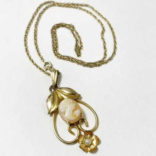 Vintage GF Cameo Pendant Necklace