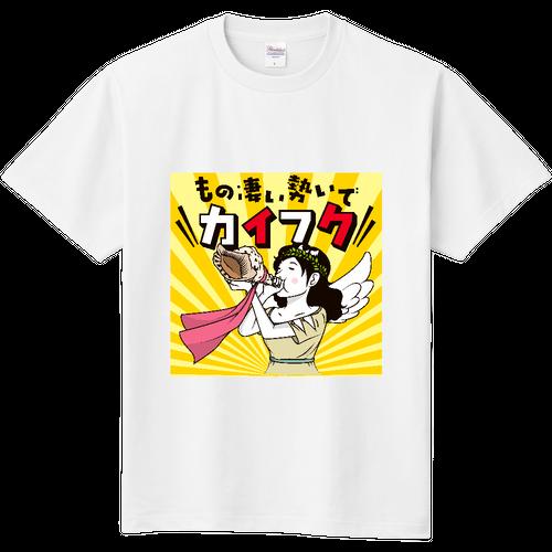 【回復の女神】オリジナルお見舞いTシャツ(白)