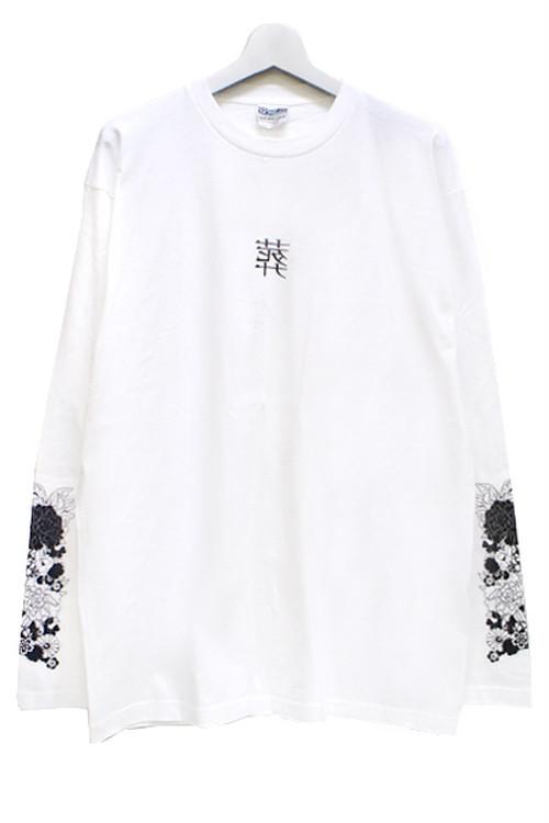 葬/Burial Long T-Shirts White