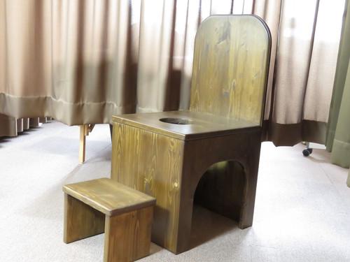 よもぎ蒸し椅子(背もたれ有り、ナチュラル)