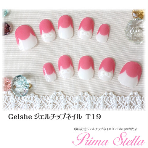 Gelshe gel chip nail 【T19】