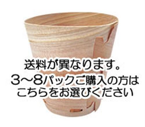 和器(わっぱ 深大 10個入り)(3パック以上ご購入の方)