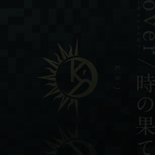 1st digital single -ROCK side-over/時の果て