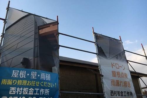 甲良町(滋賀県)