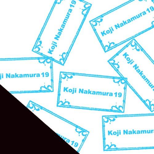 Koji Nakamura - Texture19(CDR)