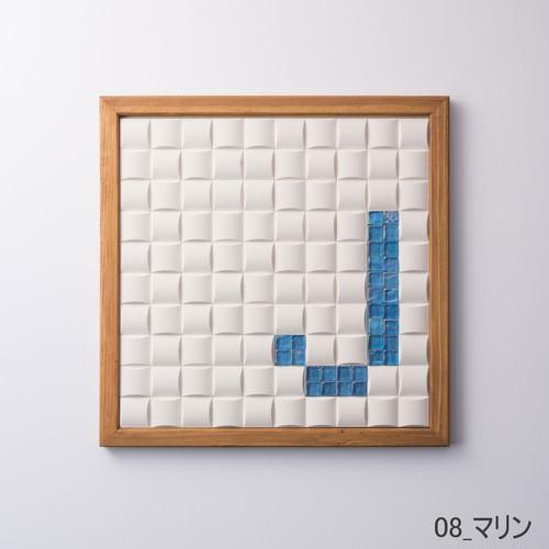 【J】枠色ナチュラル×ガラス インテリア アートフレーム 脱臭調湿(エコカラット使用)