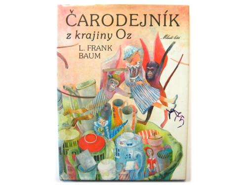 《SOLD OUT》カミラ・シュタンツロヴァー「Carodejnik z krajihy Oz」1990年