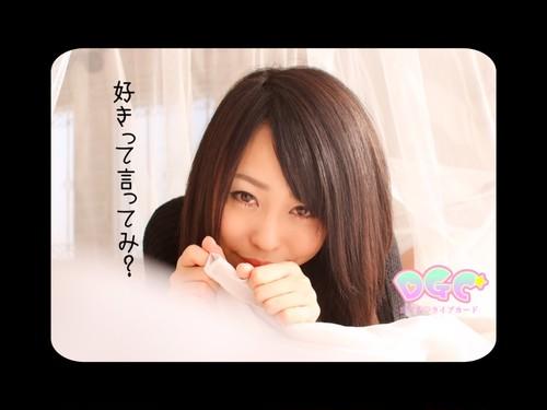 恋する♡ライブカード④ こまりB