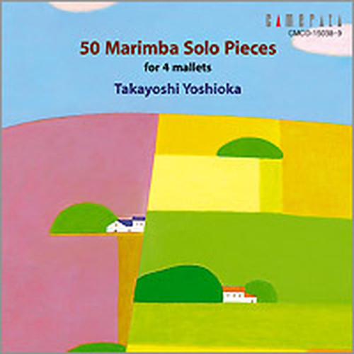 CMCD-15038~9 50 Marimba Solo Pieces(marimba/T. Yoshioka /CD)
