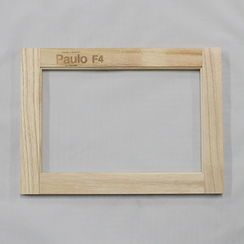 Paulo木枠 F8 サイズ455㎜×380㎜