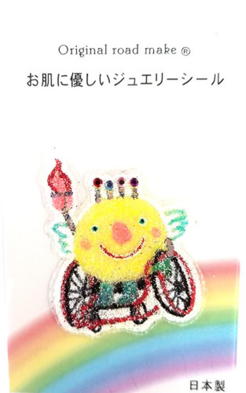 ジュエリーシール いきいき茨城ゆめ国体2019 応援グッズ <いばラッキーB>