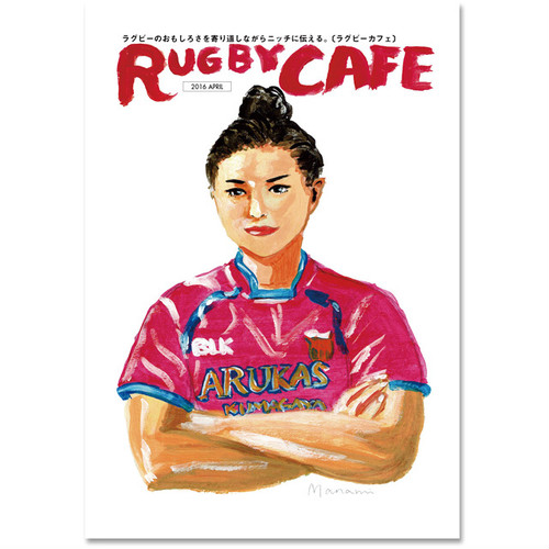 『RUGBY CAFE』 2016 APRIL(vol.25)