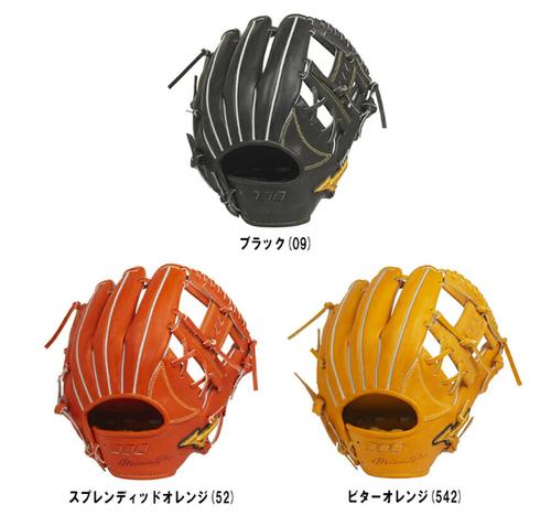 ミズノ 硬式 内野手用 限定 BSS限定 ミズノプロ  1AJGH22033