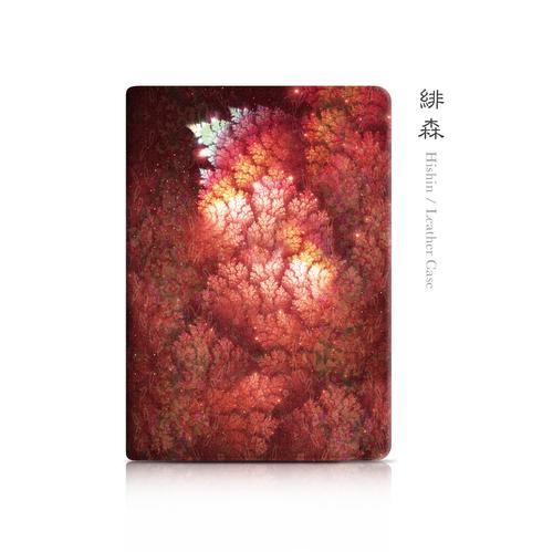 緋森-和風レザーiPadケース