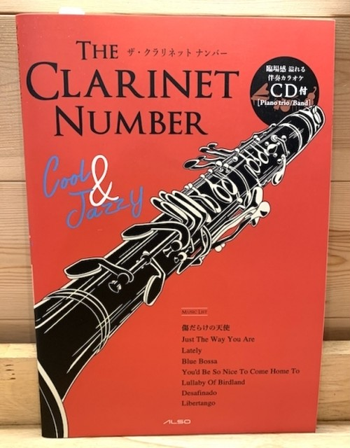 ALSO/THE CLARINET NUMBER