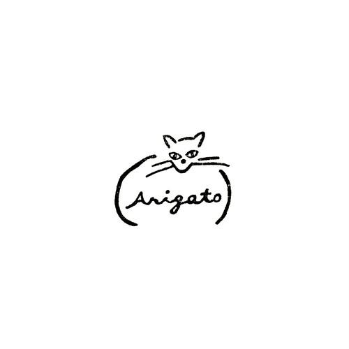 猫 Arigato