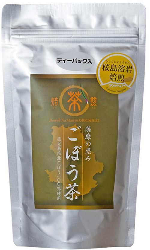 薩摩の恵み 焙煎ごぼう茶 TB30【送料無料】