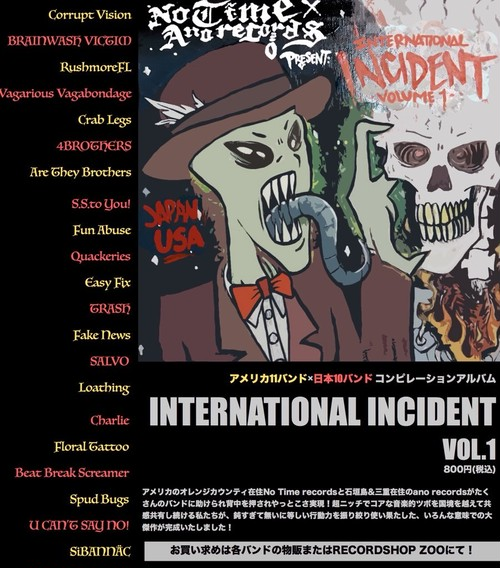 INTERNATIONAL INCIDENT VOL.1