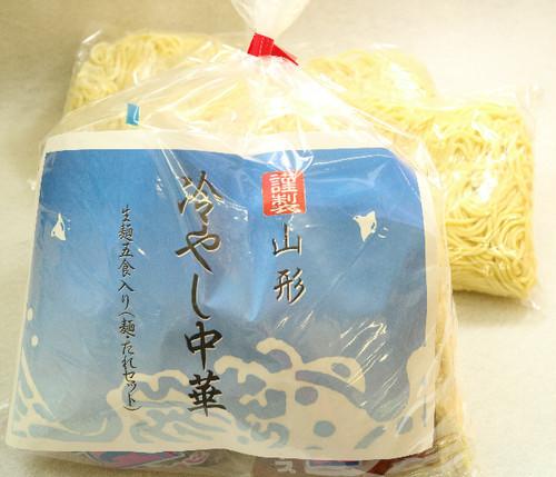 暑い山形の「冷し中華」5食セット(袋詰め)