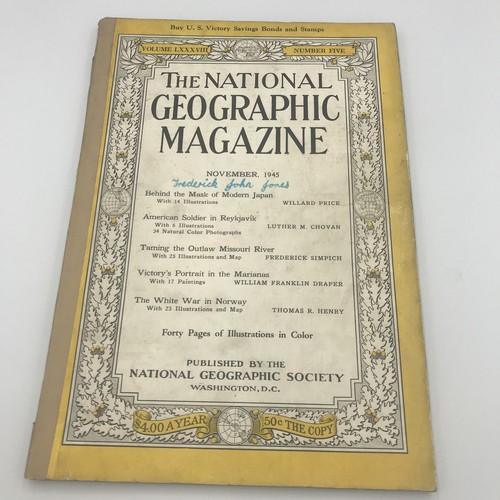 1945年11月号: Behind the Mask of Modern Japan ナショナルジオグラフィックマガジン
