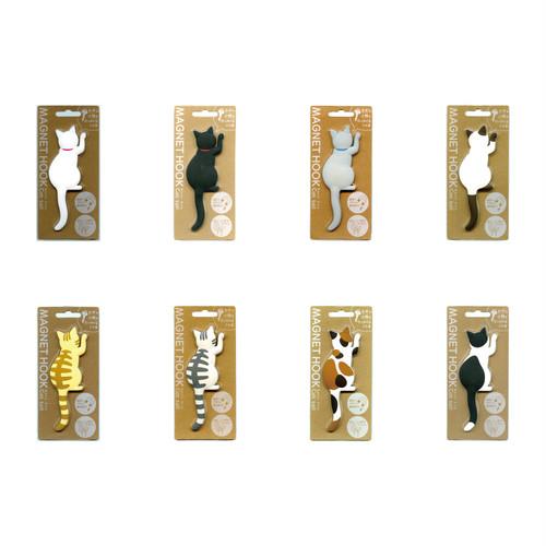猫マグネット(キャットテイル)全8種類