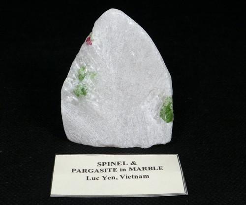 レッドスピネル パーガス閃石 ベトナム産 母岩付き 原石 65,6g SPN007 鉱物 標本 原石 天然石 パワーストーン
