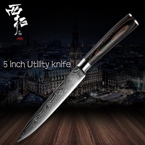ダマスカス包丁 【XITUO 公式】 ユーティリティナイフ 刃渡り13cm 7CR17  ks20030704