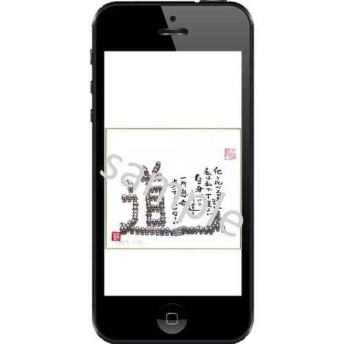 【iPhone、Android壁紙サイズ】かわいのどか作品11