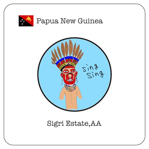 パプアニューギニア シグリ / 100g
