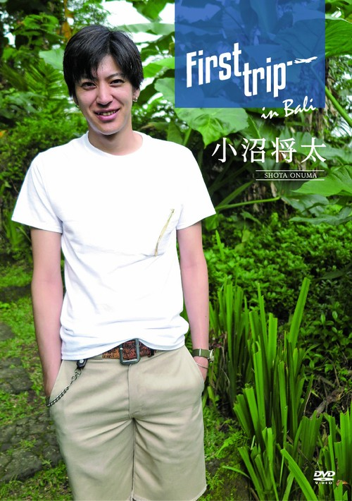 小沼将太1st DVD「First trip」